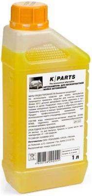 KARCHER Автошампунь для бесконтактной мойки K-Parts Soft 5 мл