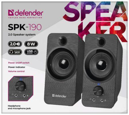 Defender SPK-190 черный