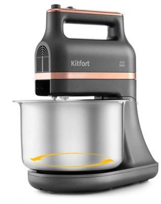Kitfort KT-1369