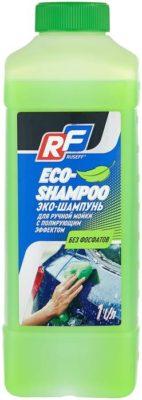 RUSEFF ЭКО-ШАМПУНЬ для ручной мойки с полирующим эффектом 1 мл