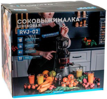 RAWMID Vitamin RVJ-02
