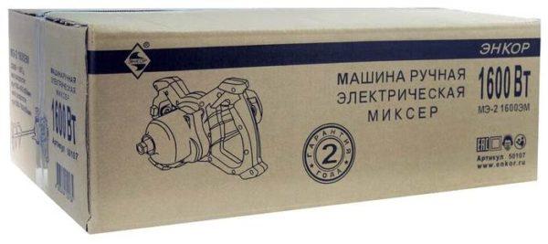 Энкор МЭ-2 1600ЭМ 1600 Вт