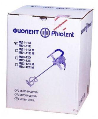Фиолент МД1-11Э 1100