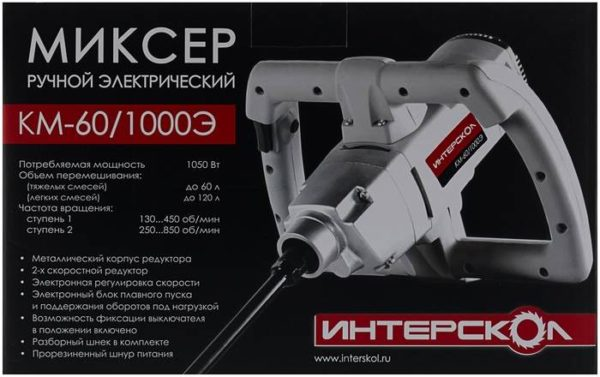 Интерскол КМ-60/1000Э 1050 Вт