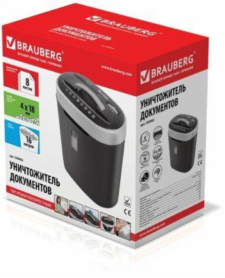 BRAUBERG S8