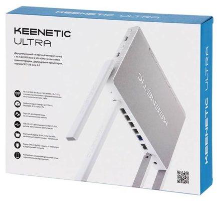 Keenetic Ultra KN-1810
