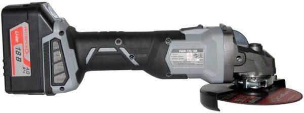 УШМ Интерскол УШМ-125/18В 4.0 Ач х1 кейс, 125 мм