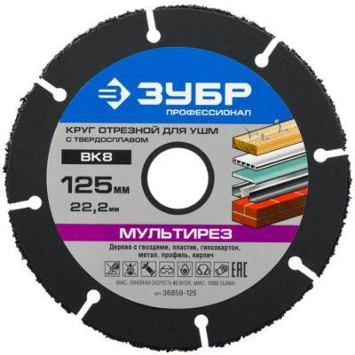 10 лучших дисков для болгарки