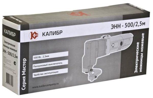 КАЛИБР ЭНН-500/2,5 м