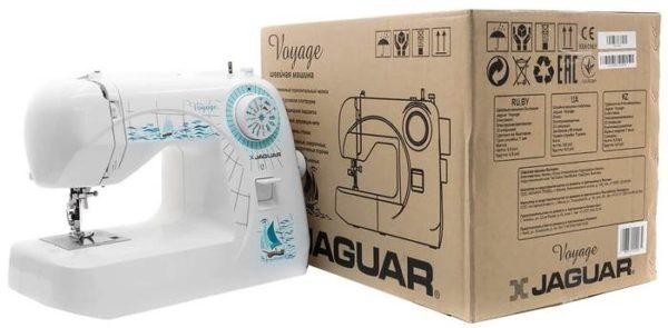 Jaguar Voyage
