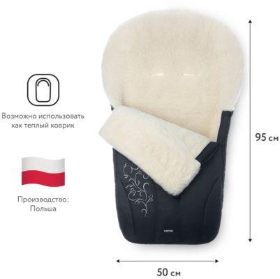 Womar Snowflake в коляску 95 см черный