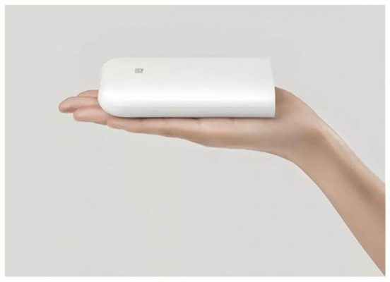 Xiaomi Mijia AR ZINK, белый