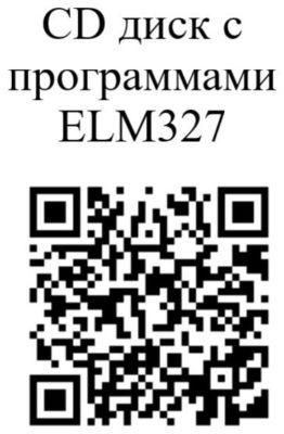PIC18F25K80 и параметров датчиков авто OBD 2 v1,5